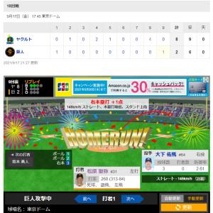 【NPB公式戦】セッセッセーの…【本日はセ界3試合だよ!SP】