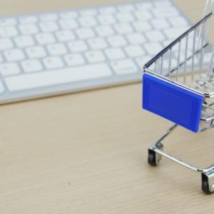 新規出品者必見!サンクスメールで出品者評価を上げてカート獲得!サンクスメールツールも紹介