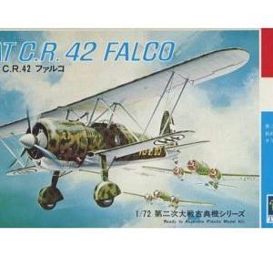 「35年前の忘れ物」CR42ファルコ製作記 プロローグ1