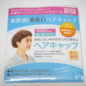着々と進む脱毛と脱毛時の便利アイテム