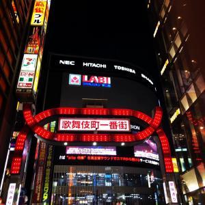 2019年版 福岡から東京まで1万円程度で行く方法