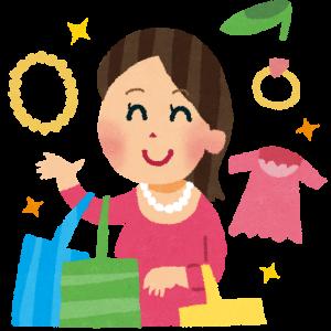 2019年版 現役大学生が教えるお得な買い物の仕方