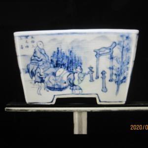 数年前にヤフオクに大量出品された贋物「一石」正方鉢のこと