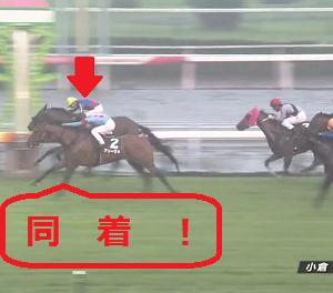 【21/08/14 レース評】ラストヌードル 柳川特別(2勝クラス) アリーヴォと1着同着