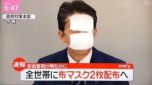 「東京問題」???「国の問題」???イエイエ、これは「安倍問題」ですよ。