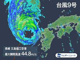 台風9号で被害を受けている真っ最中に、NHKでは10号の話し・・・切ないわ~~^^;