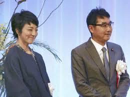 新婚生活に60万円支給・・・やった~!!シカリさんも再婚するぞ・・・と思ったら^^;
