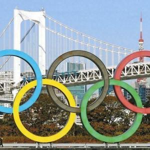 炎天下、しかも新型コロナ感染の危機を冒しての『オリンピック洗脳教育』は、させるべきではない!!