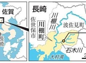 必要もないダム建設で人々の生活を潰す!長崎県・石木ダム