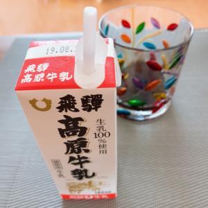 あっさりプリン感覚の牛乳