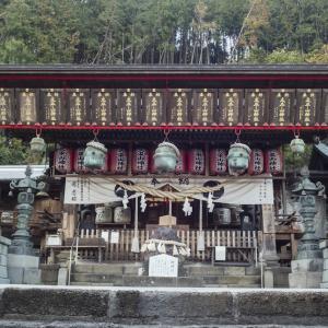 太山寺と太平山神社で御朱印とハイキング