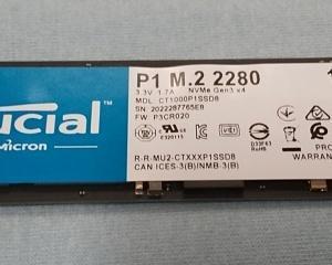 自宅用デスクトップDELL XPS 8910にSSD装着 その1
