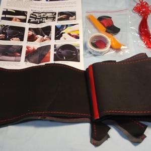 革製ステアリングカバー(簡易編み式)装着3回目の正直