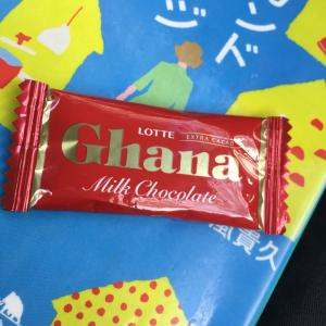 ランチボックスにチョコレートが!