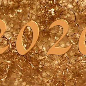 謹賀新年 2020年元旦|今年も稼ぎましょう!