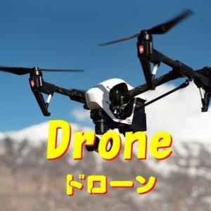 【新作】ナンピン系自動売買ツール配布スタート!【Drone ドローン】