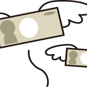 ぼく「よし軽自動車買うか!」ディーラー「ほい200万円」