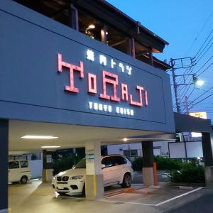国立TORAJIの乱