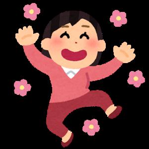 ⑦美女になりきる(アファ編)