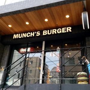 トランプ大統領も食べたMUNCH'S BURGERさん