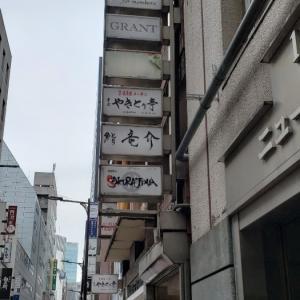 鮨 竜介さん