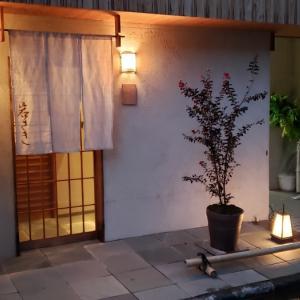 京都初日は岩さきさん