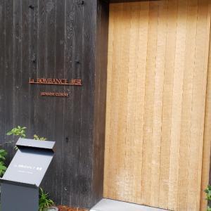 京都のラ・ボンバンスさんの朝食☆ミシュラン