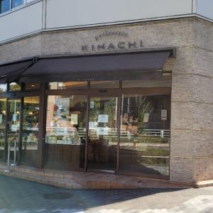 KIHACHIさんの季節限定桃ロール
