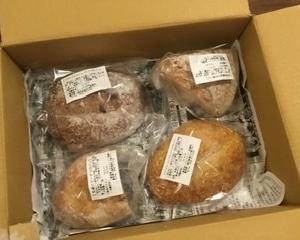 ふるさと納税返礼品第一弾:タルマーリーのパンが届きました