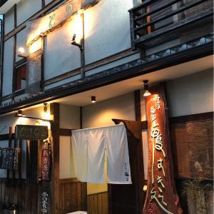 『鳥名子』京都(福知山)で美味しい鴨鍋(鴨すき)