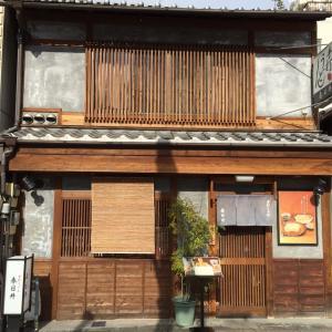 『手打ちうどん春日井』京都、丹波口でほっこり
