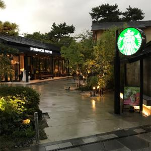 京都(宇治)で歴史とスタバ