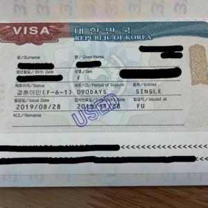 韓国F-6ビザ延長申請&外国人登録証申請