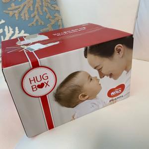 無料の出産準備プレゼント