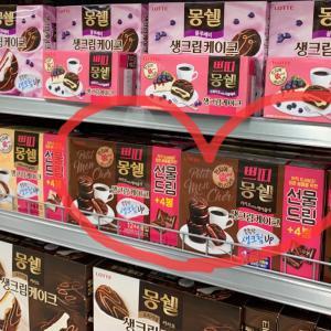 感動した韓国お菓子