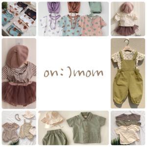 ♡日本からも購入可能な韓国子ども服通販サイト♡