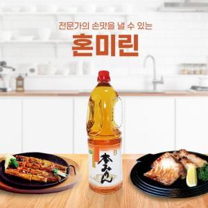 韓国でも味わえる日本の味♡本格本みりん