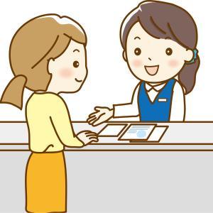 川崎市中原区、罹災証明書(り災証明書)を発行してもらうには?対象者、場所や時間、必要書類、特設窓口をまとめました。