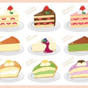 田園都市線 溝の口駅 ケーキが美味しいア・ラ・カンパーニュ