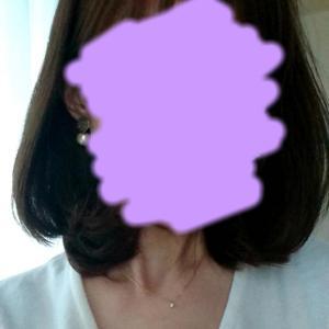 髪の毛を断捨離