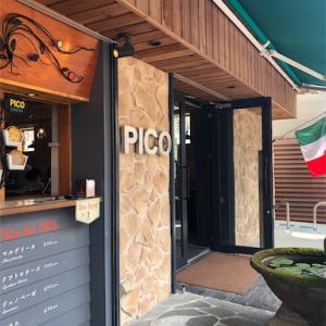飲食店の新しい形 ワンハンドピザも旨し!「PICO 江ノ島店」