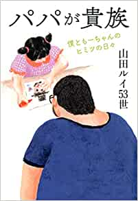 11月読んだ本