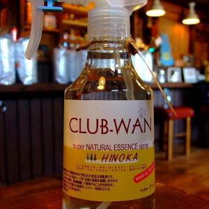 〓 【 本格的な虫のシーズン突入! 安心素材で対策を!! 】 〓 『CLUB-WAN』 ヒノカ・スプレー 250ml ~ ナチュラル防虫・消臭・殺菌・芳香 ミスト・アイテム ~