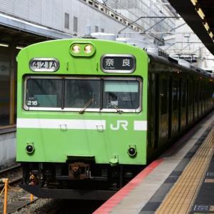 奈良線103系運用中