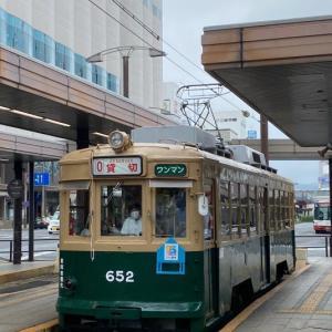 広電・修学旅行臨時列車