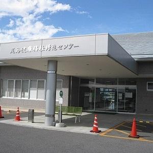 尾島温泉 利根の湯 子連れおすすめスポット情報 群馬編 子供といっしょに遊びに行こう