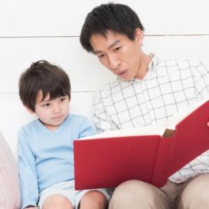子育てのコツの1つ  大切なことを時々さりげなく伝える