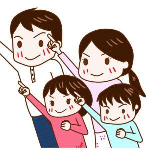 子育てのアイデア「子どもの誕生日に目標を3つ決める」