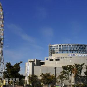 世界淡水魚園水族館 アクア・トト ぎふ 子連れおすすめスポット情報 岐阜編 子供といっしょに遊びに行こう