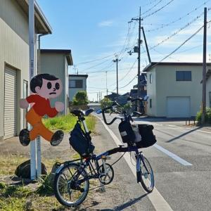 【名ポタ】BROMPTONで琵琶湖行ってみようポタ(3)【完結】